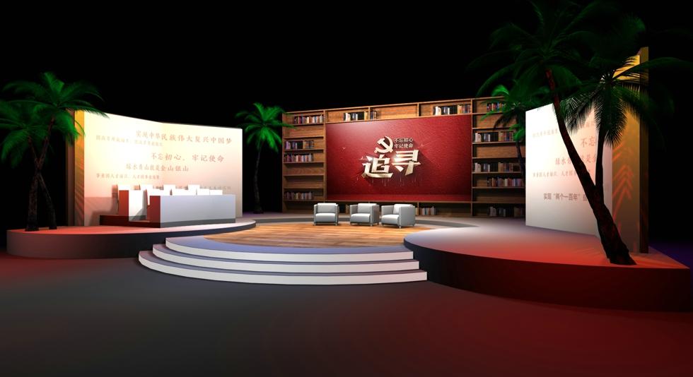 《海南经济生活频道》追寻栏目主视觉舞美图