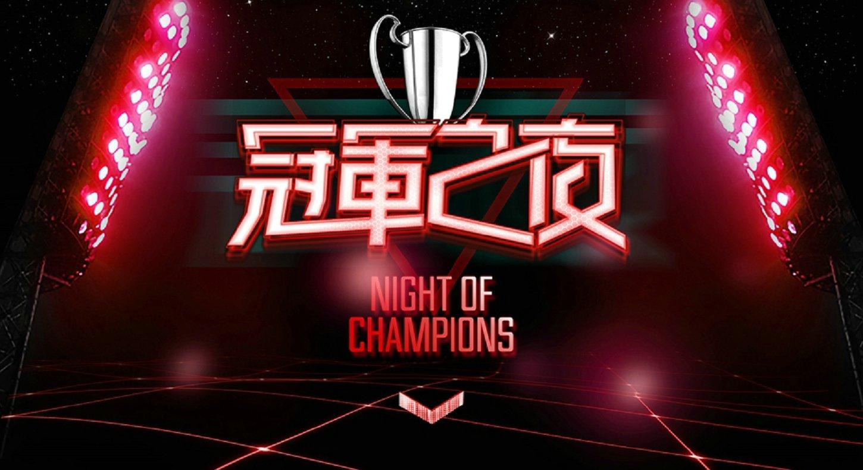 《WKU2014万宁世界自由搏击世锦赛》冠军之夜主视觉