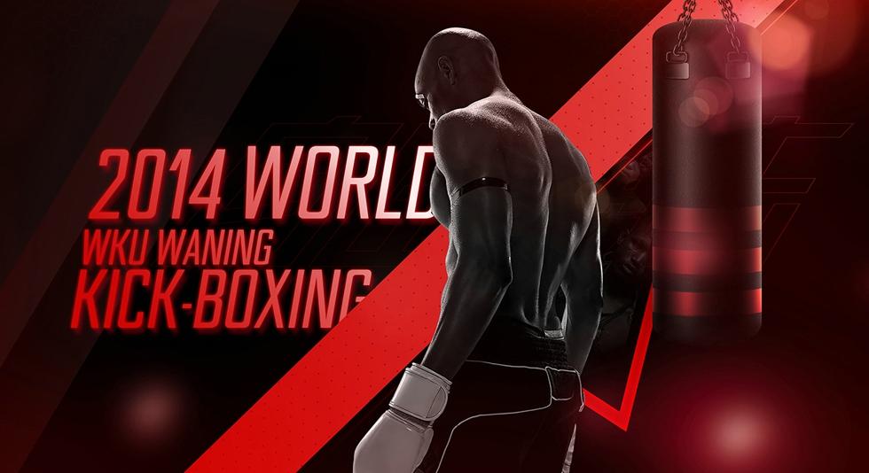 《WKU2014万宁世界自由搏击世锦赛》选手宣传视觉