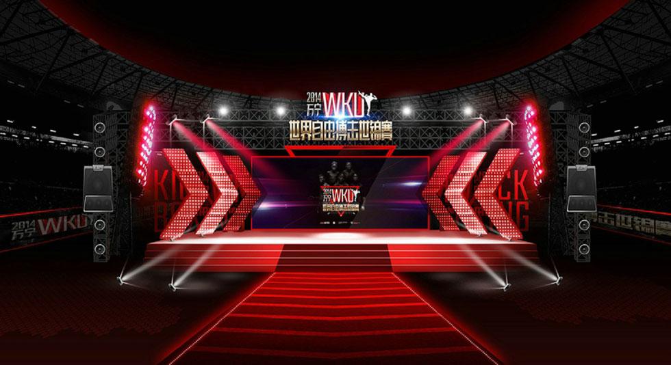 《WKU2014万宁世界自由搏击世锦赛》主视觉舞美图