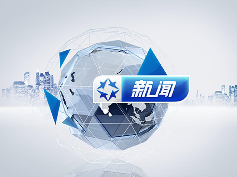 2013 海南新闻频道改版包装