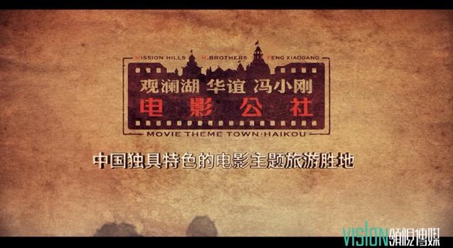 冯小刚电影公社全球直播live