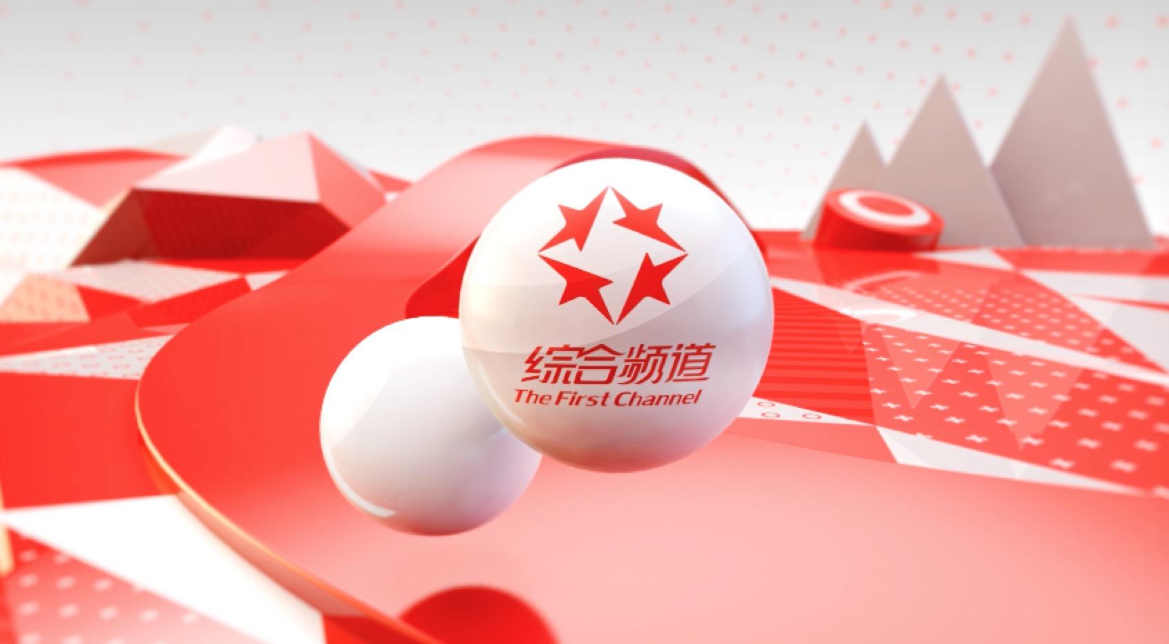 2017年《海南综合频道》改版包装