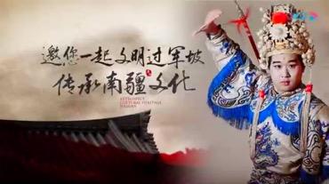 《海南综合频道》军坡节全球直播live